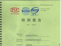 清华大学权威易胜博网站板检测