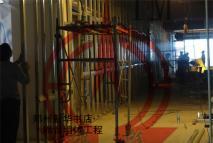 郑州新华书店 易胜博网站墙体工程施工