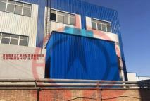河南雪麦龙食品香料有限公司厂房厂界噪音处理